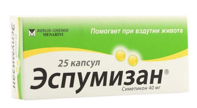 Что лучше ЭСПУМИЗАН L или МОТИЛИУМ — Сравнение лекарств