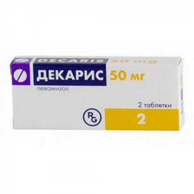ДЕКАРИС - отзывы, цена, аналоги препарата 2020