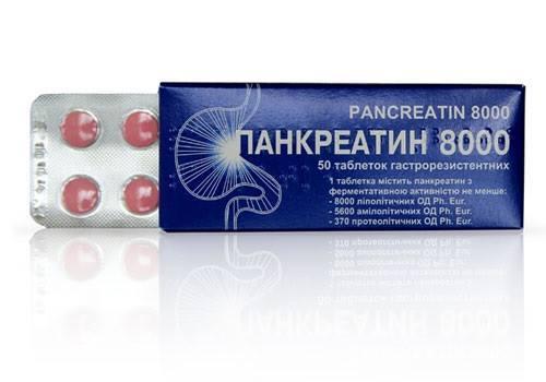 Омез и панкреатин одновременно