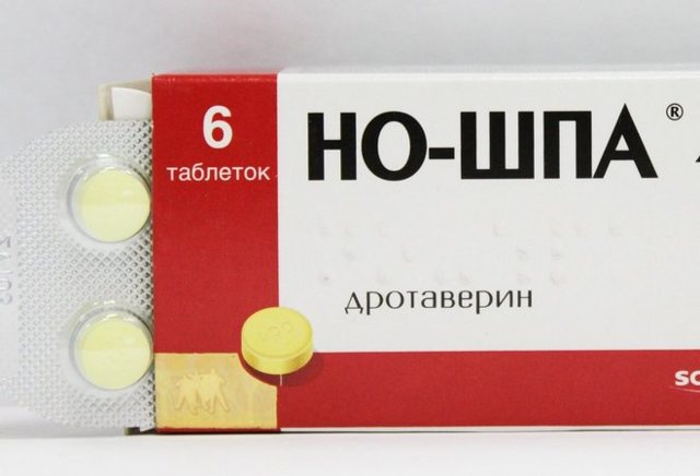 Но-шпа при панкреатите - инструкция по применению и аналоги