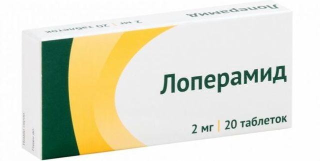 Таблетки от поноса (диареи): недорогие и эффективные
