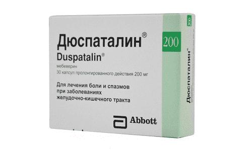 Спарекс или Дюспаталин: что лучше и в чем разница, сравнение, отличия