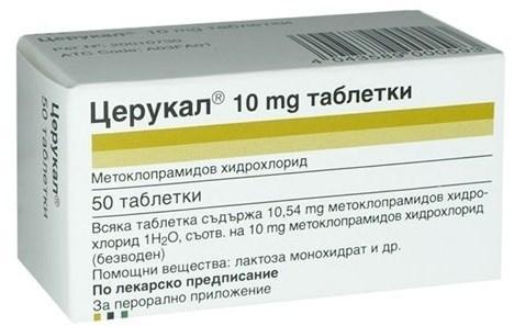 Средства от икоты - проверенные средства от икоты