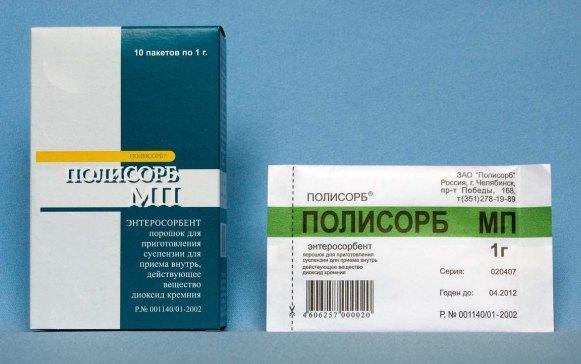 Препараты от вздутия живота и газообразования: обзор