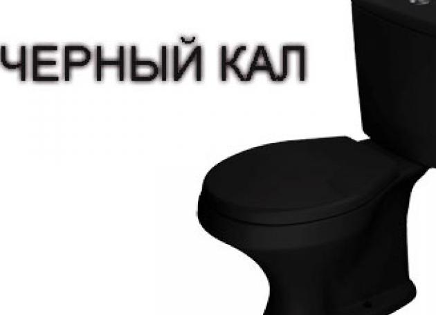 Де нол окрашивает стул в черный цвет