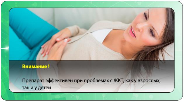 Линекс при грудном вскармливании: инструкция