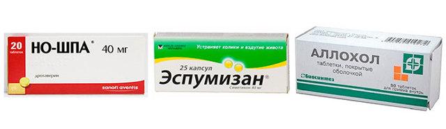 Лекарство от боли в желудке при гастрите, беременности и для детей