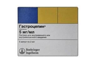 Клиническая фармакология противоязвенных препаратов