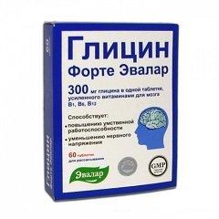 Глицин Форте Фармаплант® (Glycine forte) - инструкция по применению, состав, аналоги препарата, дозировки, побочные действия